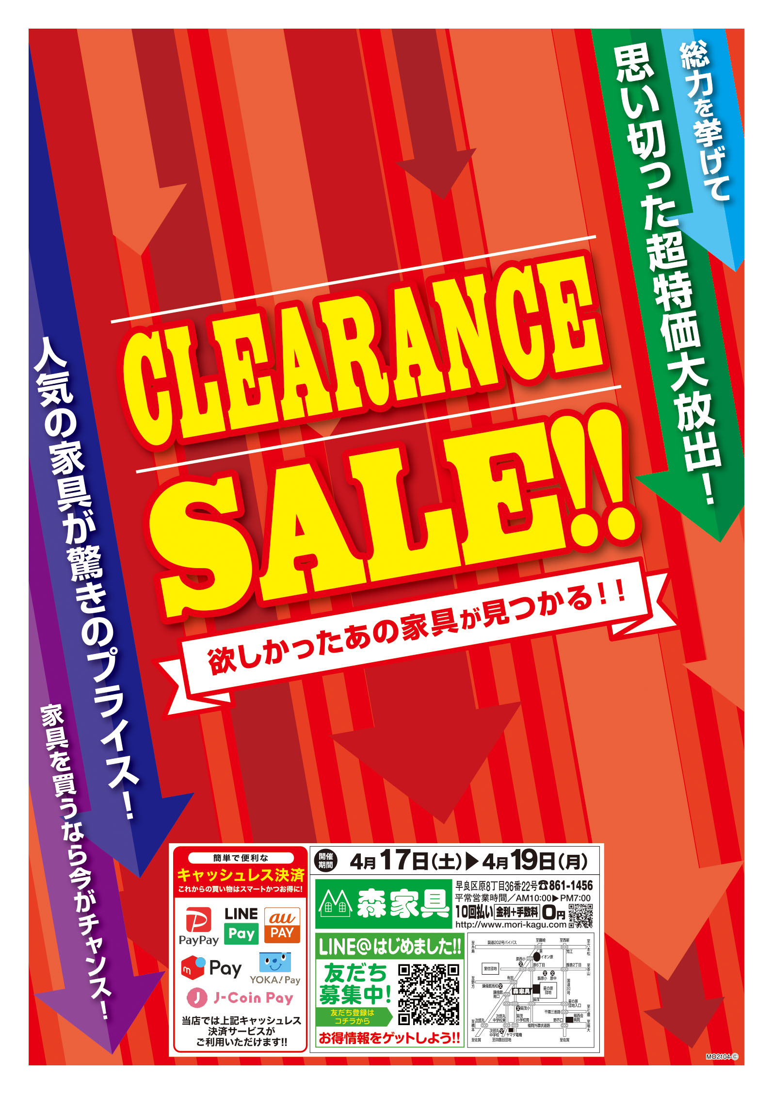 CLEARANCE  SALE!!